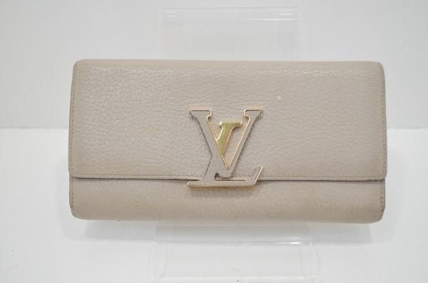 ルイヴィトンのカプシーヌの財布のクリーニング事例