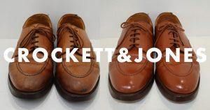 クロケットアンドジョーンズの革靴のアイキャッチ画像