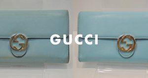 グッチの財布のクリーニングーアイキャッチ画像