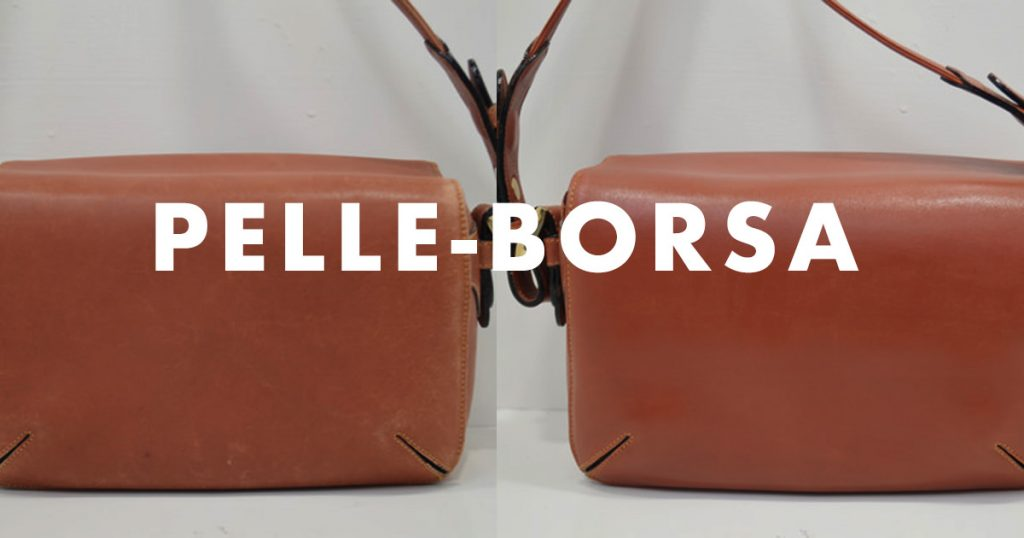 ペレボルサのバッグ(鞄)のクリーニング・修理のアイキャッチ画像