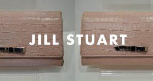 ジルスチュアートの財布のクリーニングアイキャッチ画像