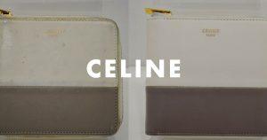 セリーヌの財布のクリーニング事例のアイキャッチ画像