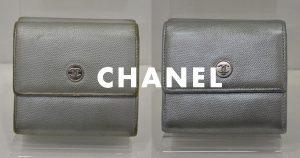 シャネルの三つ折り財布シルバーのクリーニング・修理事例(アイキャッチ)