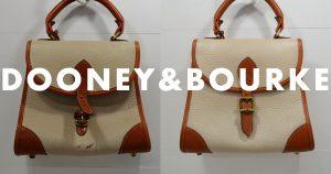 ドゥーニー&バークのバッグのクリーニング・修理の事例・アイキャッチ