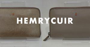 アンリークイールの財布・アイキャッチ