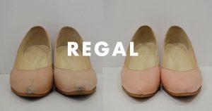 リーガル婦人靴