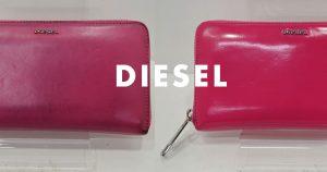 ディーゼルの財布のアイキャッチ画像