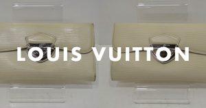 ルイヴィトンのエピ・ウジェニの財布・アイキャッチ画像