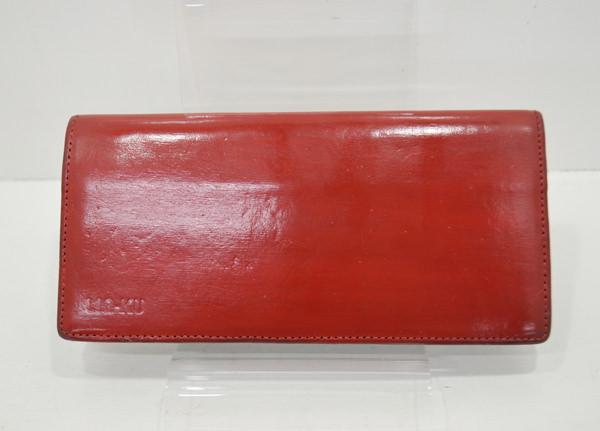 リンクの財布のクリーニング後の画像