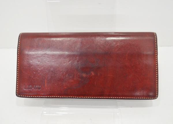 リンクの財布のクリーニング前の画像