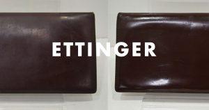 エッティンガーの財布の画像