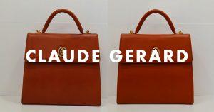 クラウドジェラードのバッグのアイキャッチ画像