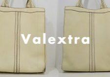 ヴァレクストラの鞄の作業例